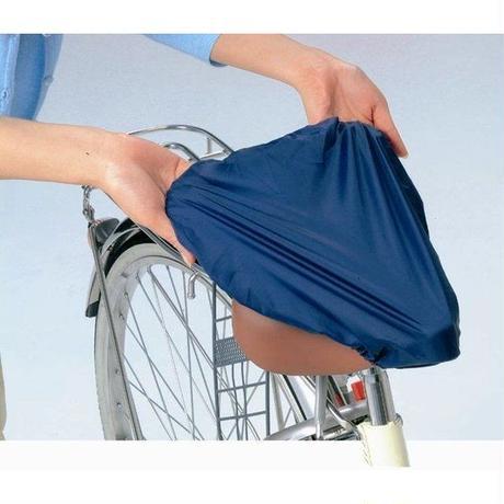 アウトレット品 自転車サドルカバー ペア  2枚セット ネイビー   撥水防水 川住製作所 219P