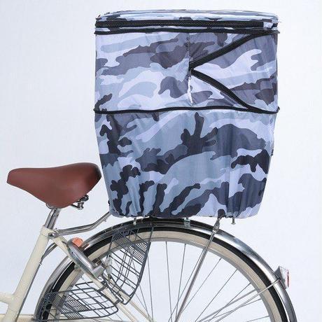 2段式自転車後カゴカバー 迷彩 チドリ   撥水防水 川住製作所 263MG・269CH