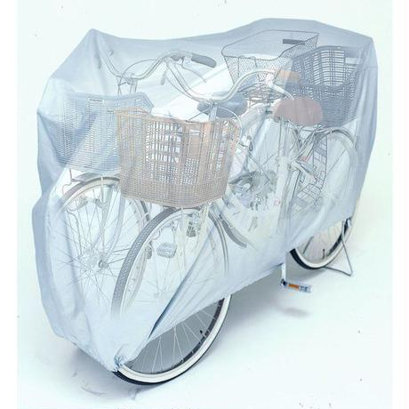 サイクルカバー 自転車カバー 2台収納可能  川住製作所 KW390