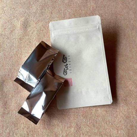 京都 宇治抹茶「空色」薄茶用 -自在自シリーズ-