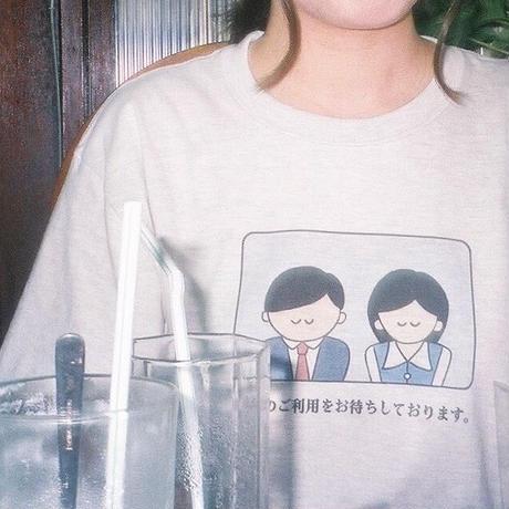 またのご利用をお待ちTシャツ