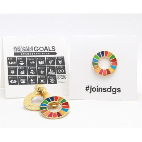 【正規品】SDGsピンバッジ