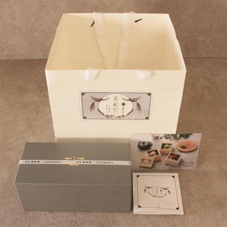 三室戸_お茶(焙じ茶)とのギフトセット