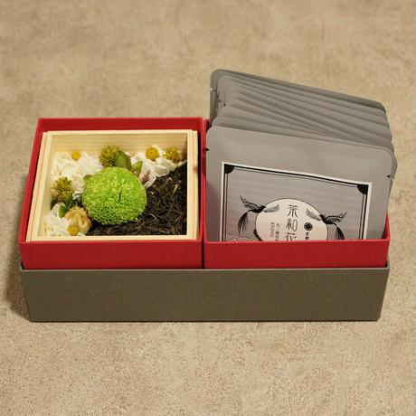 宇治駅_お茶(焙じ茶)とのギフトセット