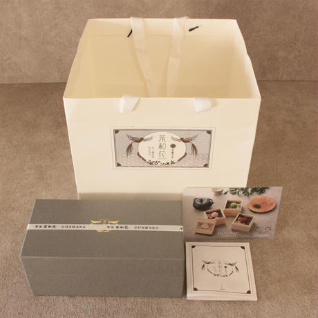 黄檗_お茶(和紅茶)とのギフトセット