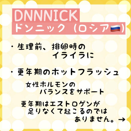 DONNICK  1kg