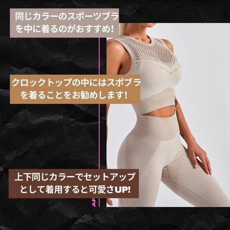 INNOVATION(イノベーション) ワークアウトセットアップ レギンス ☆セット購入で割引あり☆購入ご希望のアイテムの「再入荷のお知らせ」を押してください!