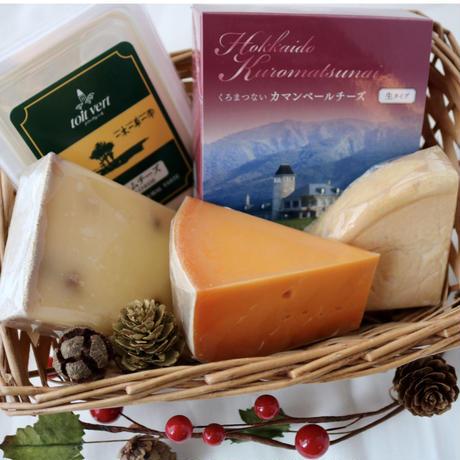 【ご自宅用・ギフトに】北海道ナチュラルチーズセット「キタキツネ」