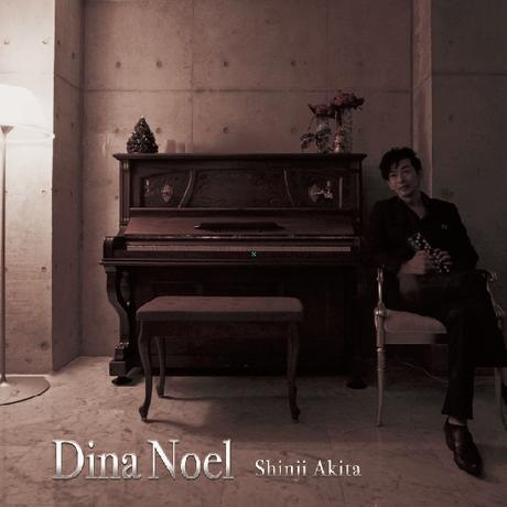 クリスマスアルバム  Dina Noel