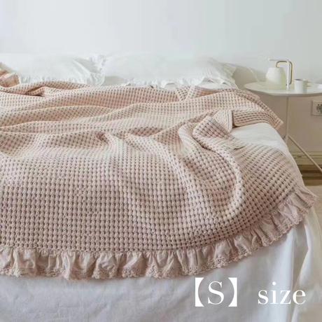 ワッフル ブランケット【S】 150×200cm