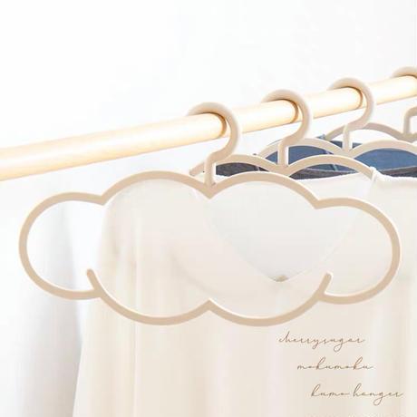 【即納】もくもく雲ハンガー