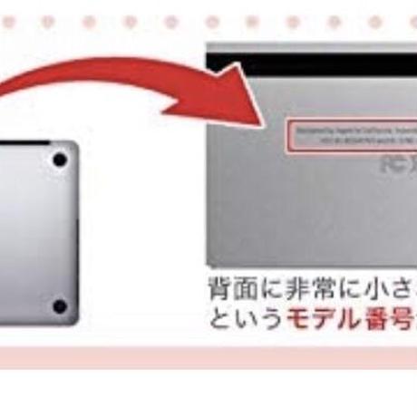 ベージュチェック Mac カバー