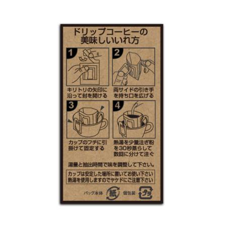Drip bag - Guatemala