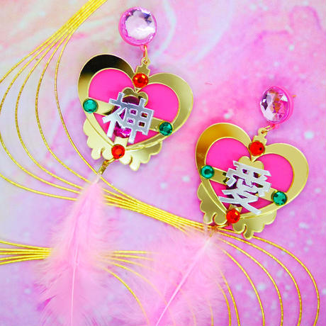Pink Magical Heart 神の愛 Earrings/Ear clips