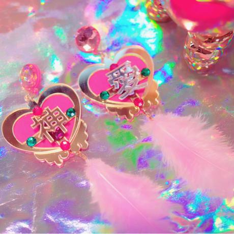 【片耳】アガペー愛 Pink Magical Heart  Single Earrings