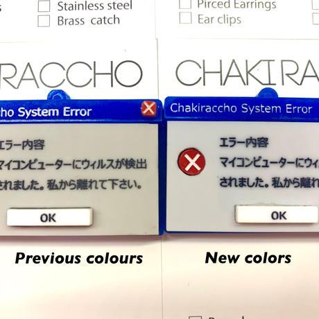 【片耳】システムエラー System Error  Single E arrings