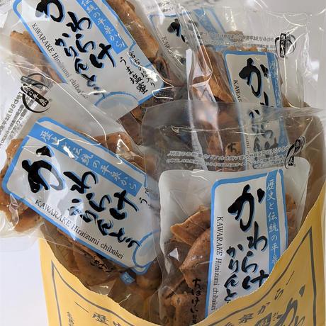 【期間限定販売】奥の平泉 かわらけかりんとう うま塩蜜 5袋セット