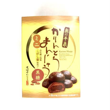 奥の平泉 かりんとうまんじゅう ミニ 黒糖 自社練り特製「こがし蜜」使用!