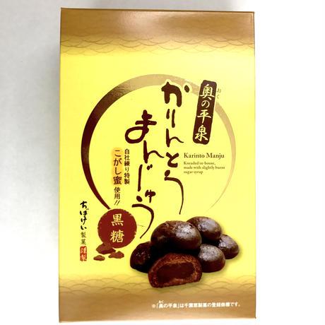 奥の平泉 かりんとうまんじゅう 黒糖 自社練り特製「こがし蜜」使用!