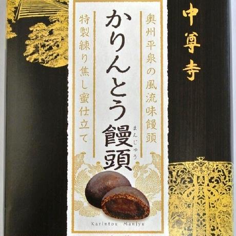 【中尊寺限定パッケージ】かりんとう饅頭 黒糖 自社練り特製「こがし蜜」使用!