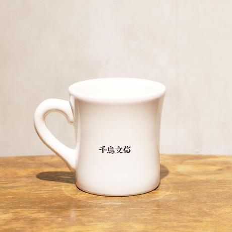 千鳥文化マグカップ 280ml