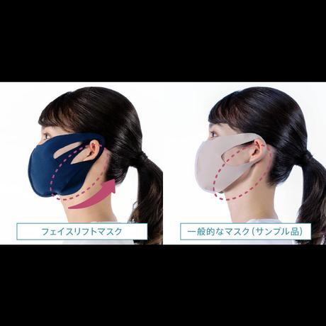 YAMAN  Face Lift Mask グレージュ