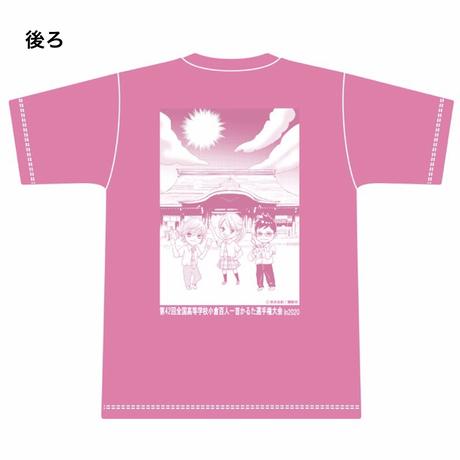 第42回全国高校かるた選手権大会 Tシャツ ピンク