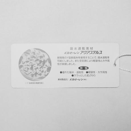 Oneda ランニング ドライTシャツ【Blue Sky】
