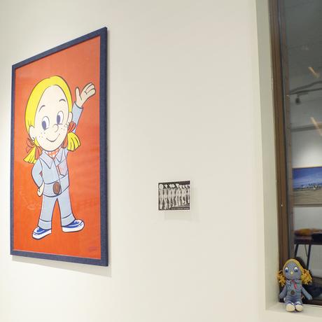 """""""Denim Rag Doll"""" Framed Art Print"""