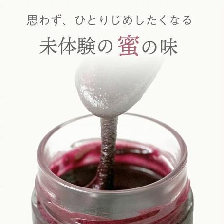 【好評につき展示会前先行販売!】 Artisan Honey with Wild Berries ワイルドベリーハニー 200g