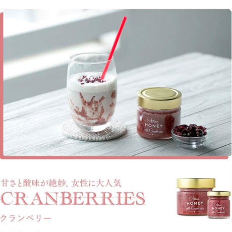 Artisan Honey with Cranberries クランベリーハニー 200g