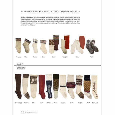 【予約販売】ESTONIAN KNITTING2 Socks and Stockings