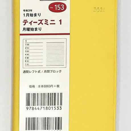 5f8535cc6589fd324ca38748