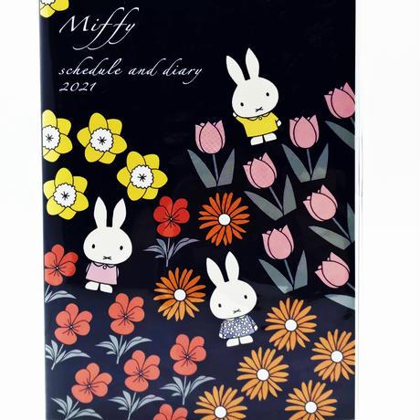 ミッフィー家族手帳 B6薄型(おはな)