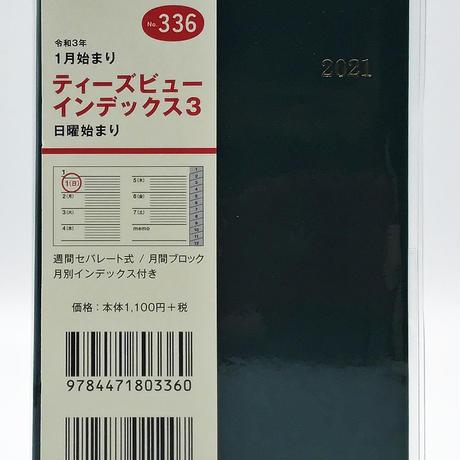 5f8535dd6589fd324ca387ae