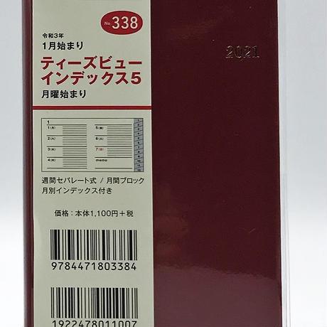 5f8535dc6589fd324ca387a6