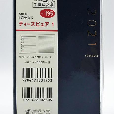 5f8535e06589fd324ca387c3