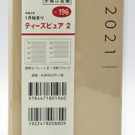 5f8535e16589fd324ca387c9