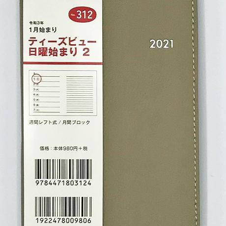 5f8535d36589fd324ca38777