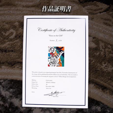 【最優秀賞】受賞記念 オリジナルジクレー版画 (額装付き) ※限定30枚 送料込み