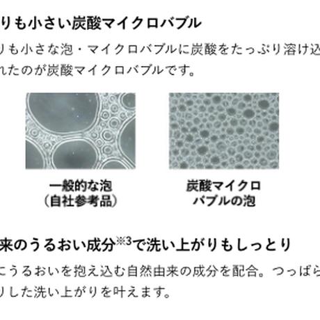 【送料無料】マイクロバブルウォッシュ160g 3本