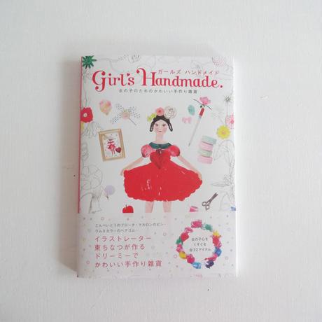 本『ガールズハンドメイド』おまけセット