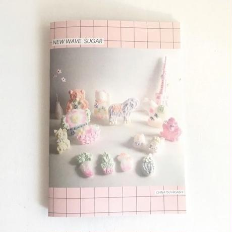 ZINE『new wave sugar』