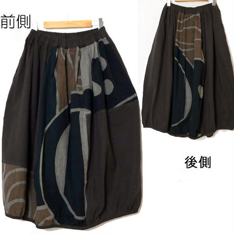 再14☆草木染め、墨、マクア染の手描きバルーンスカートA、フリーサイズ