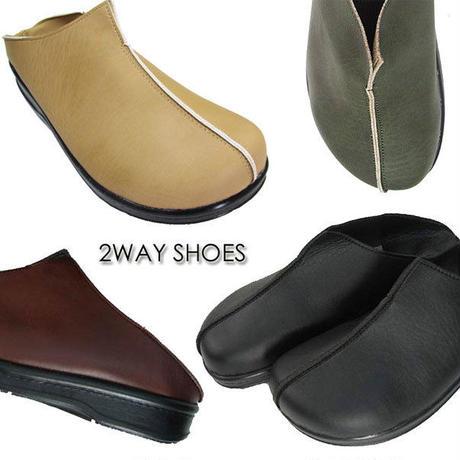 22.5cm、ツーウェイシューズ、コンフォートぺたんこ靴、ロングセラー
