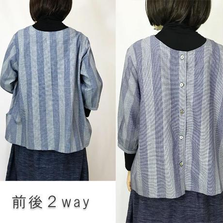 2WAY前後着の手織りコットン、ストライプゆったりブラウス、ブルー