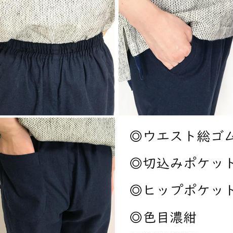 しなやかコットン濃紺の涼しいワイドパンツ、フリーサイズ