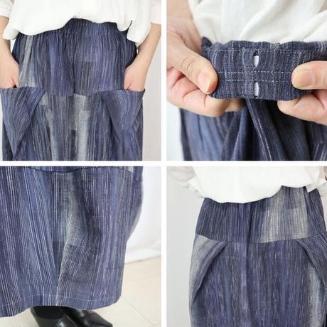 手織り綿絣、青色が綺麗なバルーンスカート、春夏向け