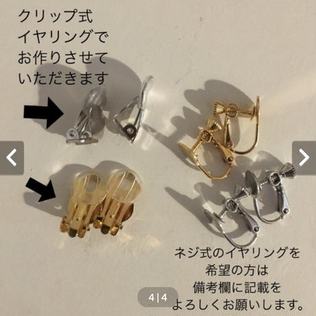 chain pearl(ブルー)