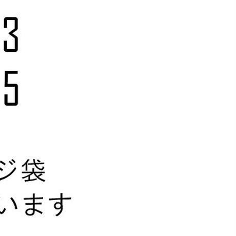5efe78cdec8fd3528422d36c